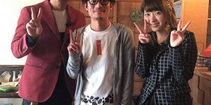 左からものまねタレントの原口あきまささん、棚橋和也(THE MILK SHOP)、白井奈津さん