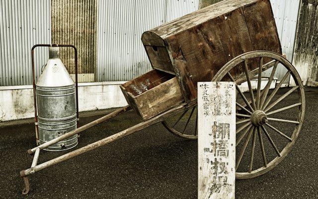 棚橋牧場の歴史